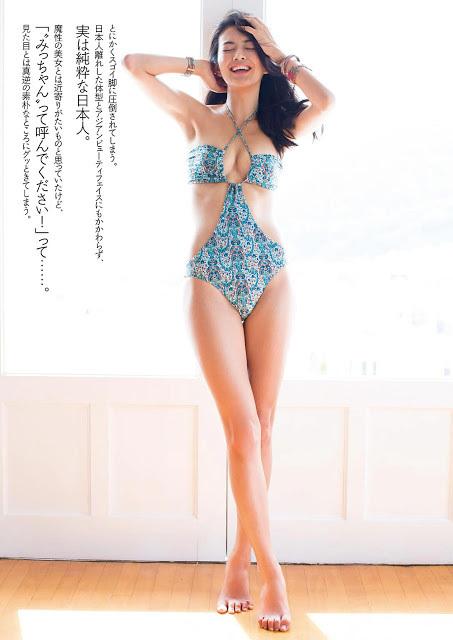 Tanaka Michiko 田中道子 Weekly Playboy Nov 2016 Photos (3).jpg